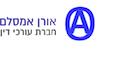 אורן אמסלם, חברת עורכי דין